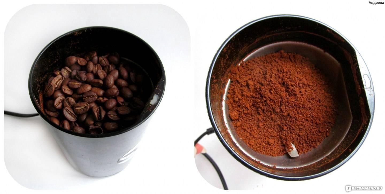Сколько, где и как правильно хранить молотый кофе