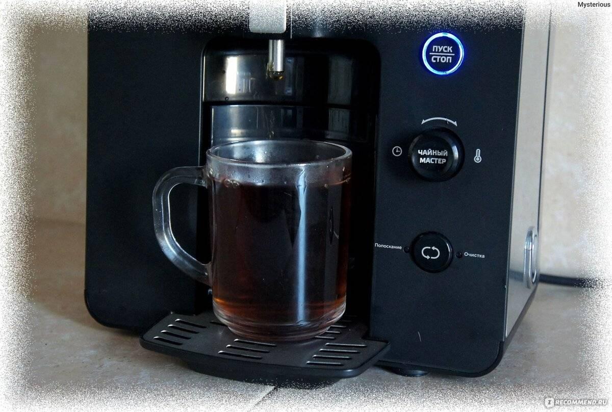 Как приготовить капучино в кофемашине (видео)