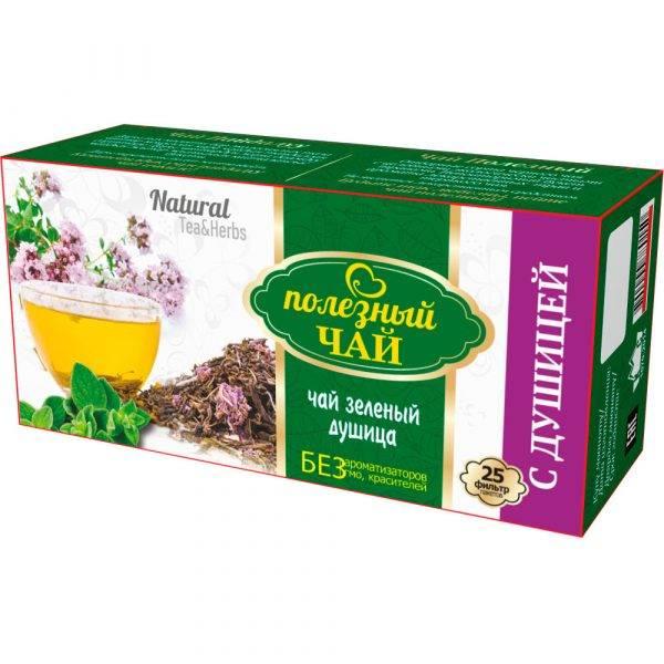 Польза и противопоказания чая с душицей