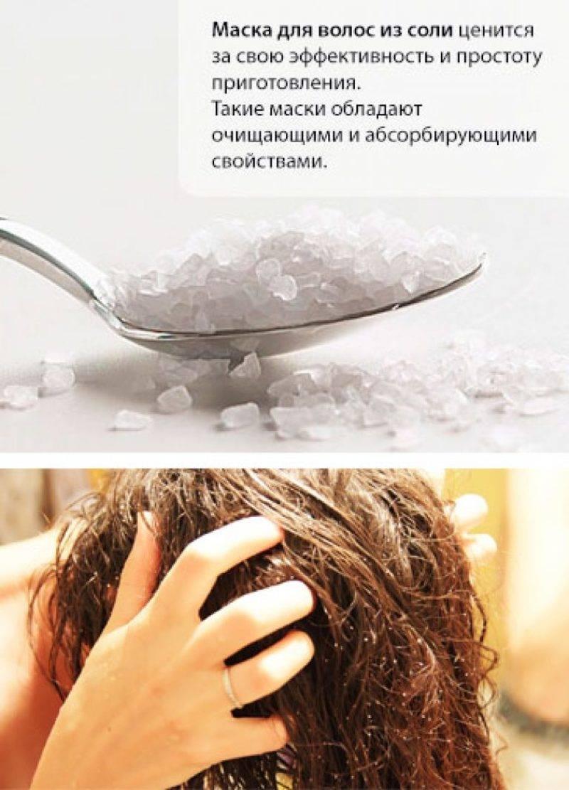 Скраб для кожи головы в домашних условиях. рецепты и рекомендации | волосок