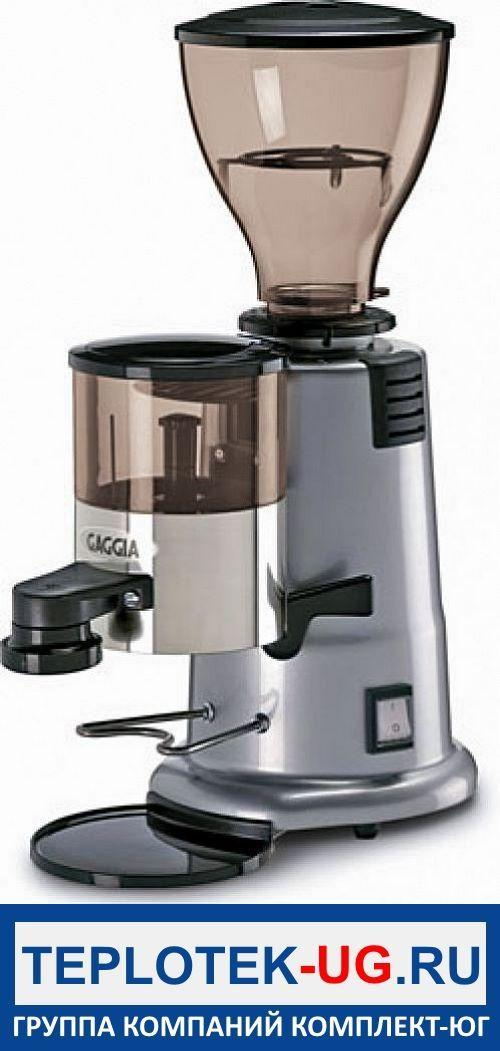 Saeco grinder ms 85 automatic