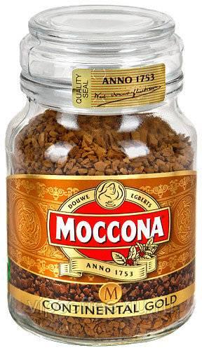 Кофе moccona (моккона) - ассортимент, цены, отзывы о бренде