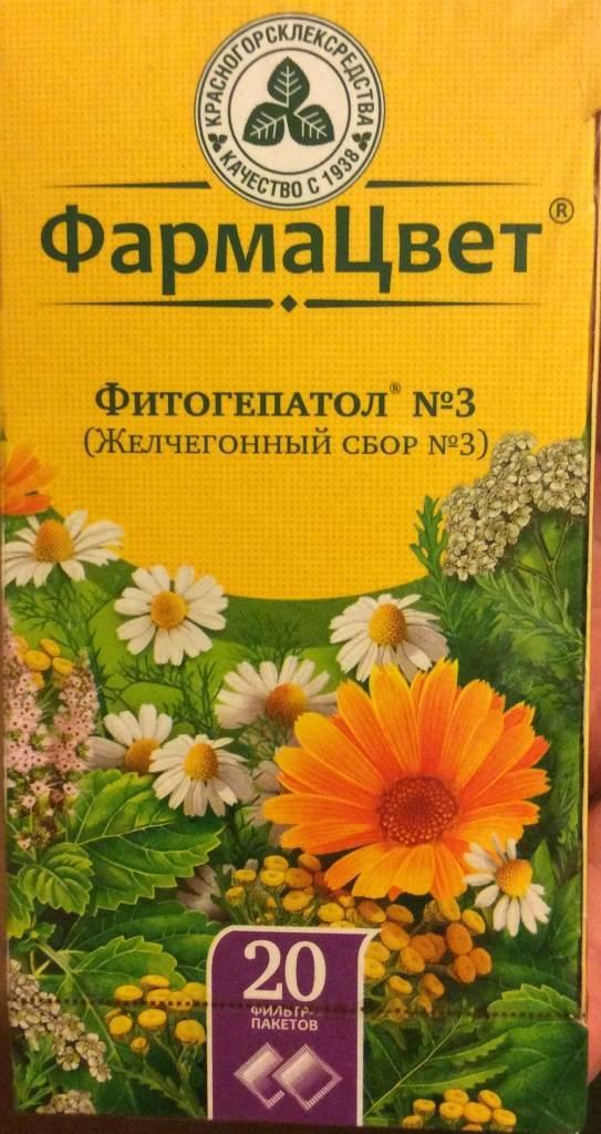 Лучшие желчегонные травы и особенности их применения
