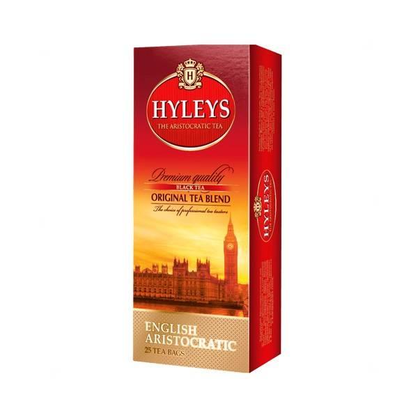 Hyleys чай