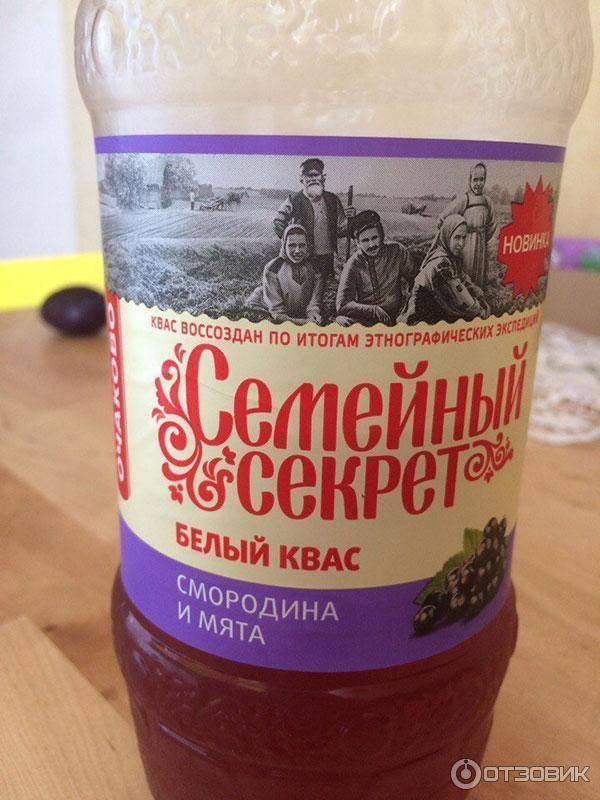 """Квас """"вятский"""" - напиток не только вкусный, но и полезный"""