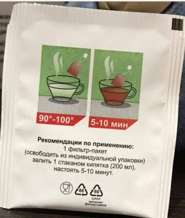 Отзывы о чае эвалар био гинекологические травы