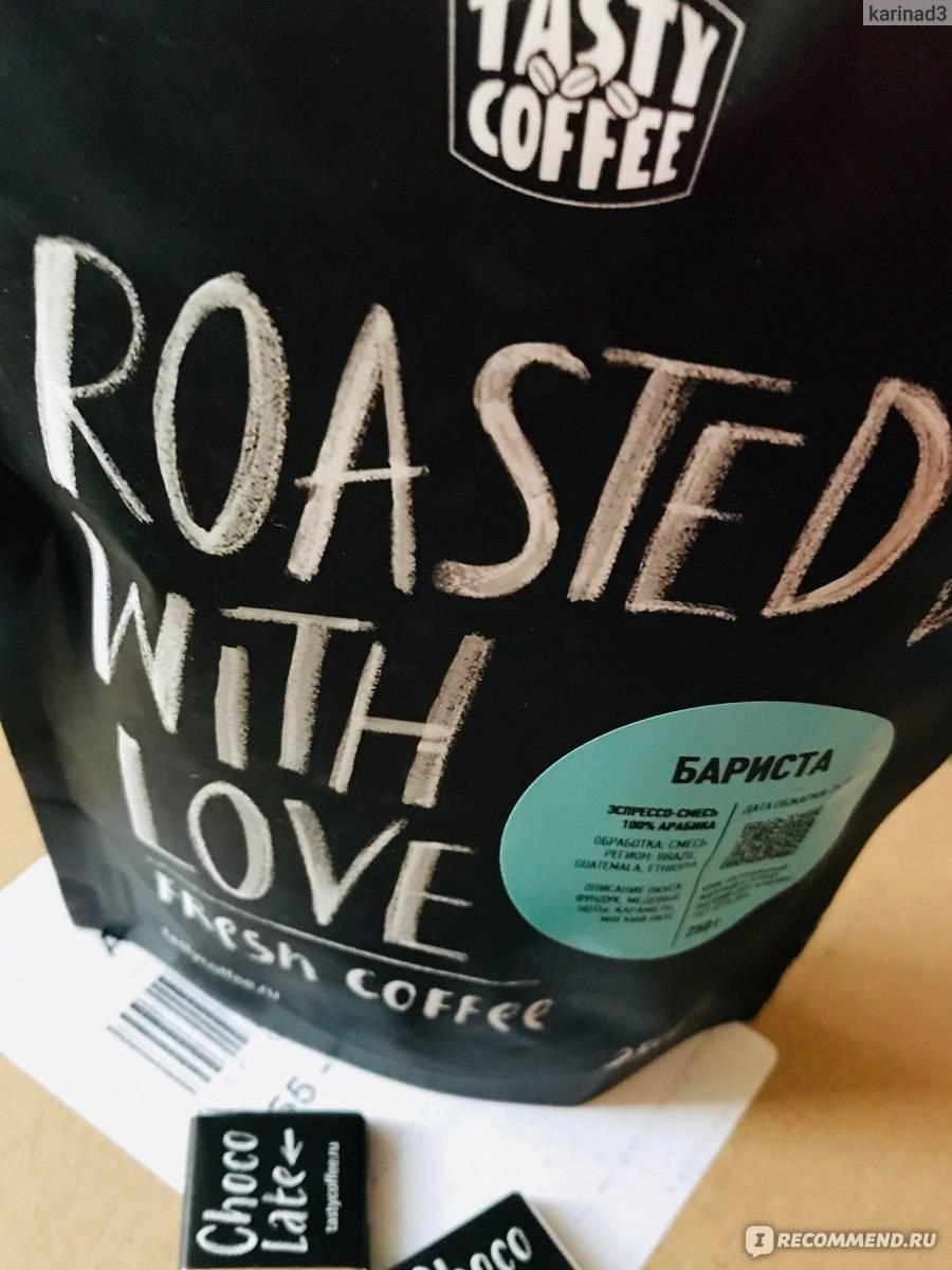 Кофе бариста в зернах: из чего делают, какая страна, ассортимент, мнение потребителей, как отличить подделку