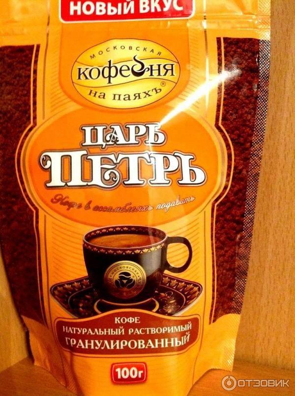 Кофе московская кофейня на паяхъ