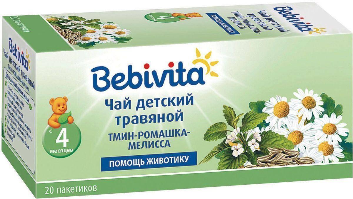 Травы от бессонницы - список трав, рецепты народной медицины
