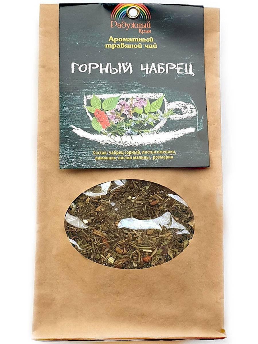 Топ-5 крымских сезонных трав, из которых можно сварить целебные чаи: чабрец, лимонник и розмарин