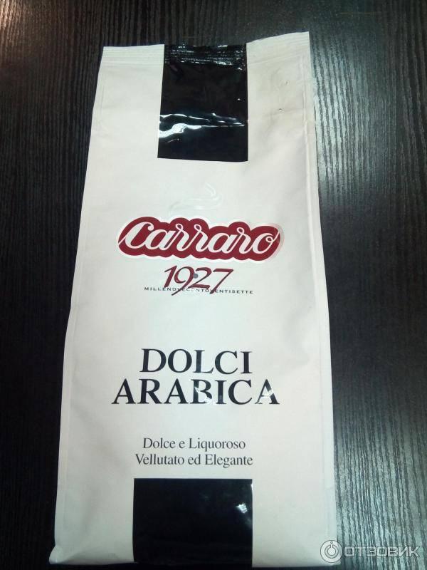 Кофе в зернах carraro arabica 500 гр — цена, купить в москве