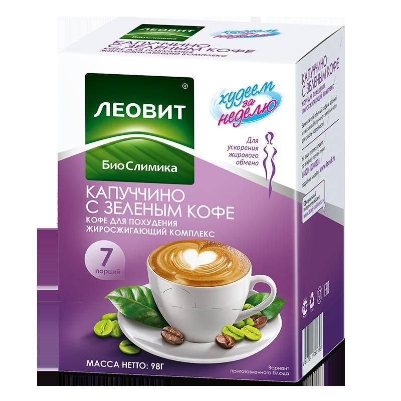 Кофе для похудения: состав, этапы процесса, принцип и противопоказания