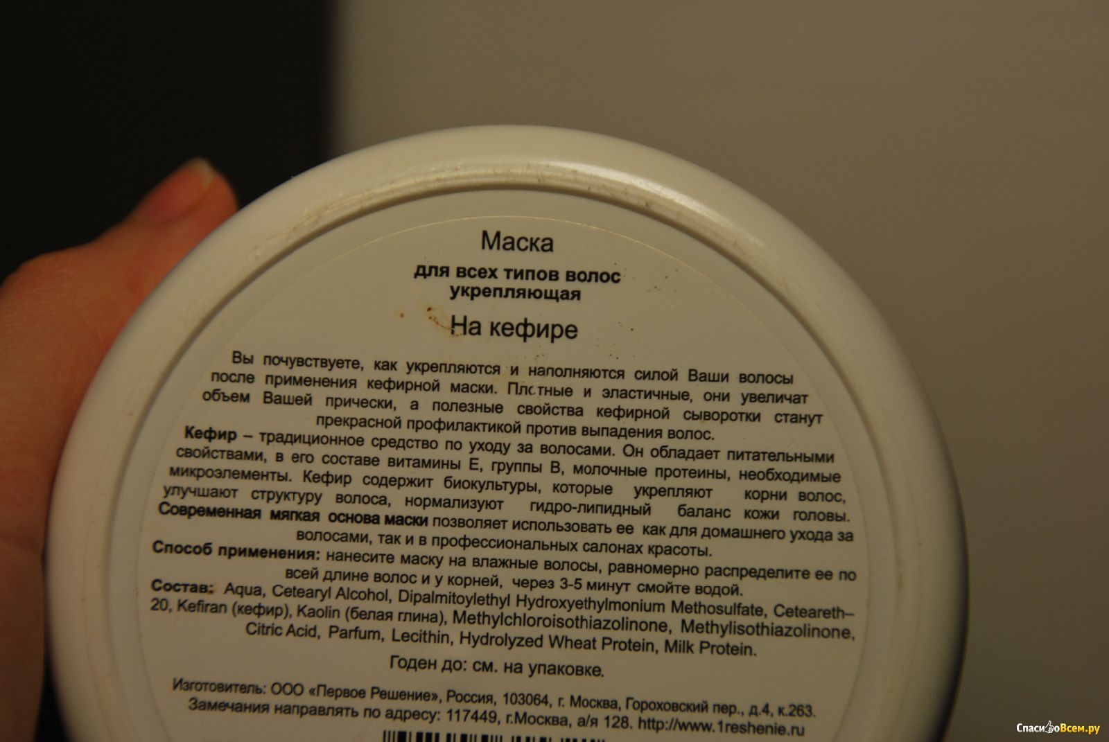 Маска для лица с какао порошком в домашних условиях