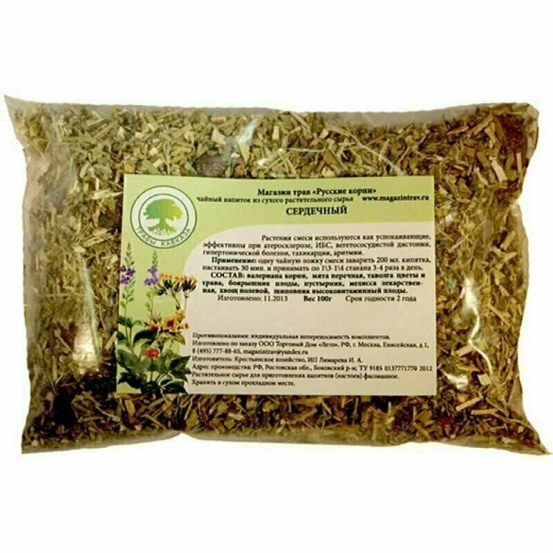Монастырский чай для сердца – состав, приготовление и полезные свойства