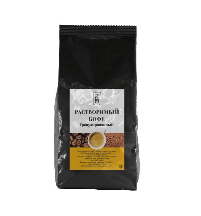 Чем отличается сублимированный кофе от гранулированного. что это такое и какой из них лучше