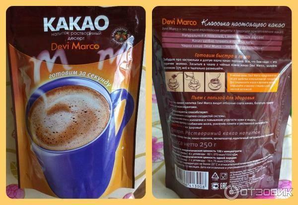 Отзывы какао devi marco быстрорастворимый » нашемнение - сайт отзывов обо всем