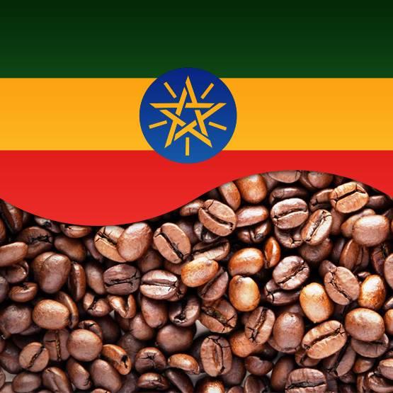 Родина кофе, легенды происхождения слова «кофе»