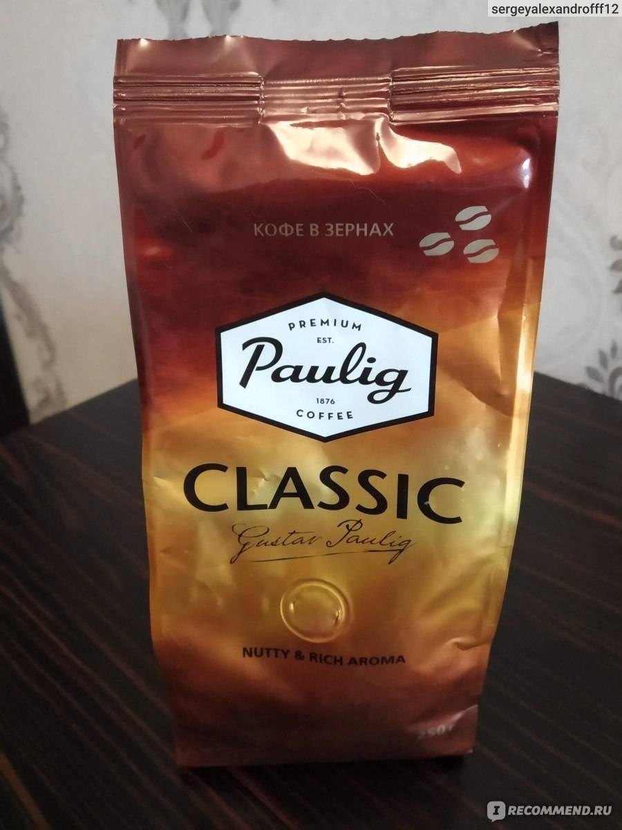 Кофейная компания paulig и ее продукция