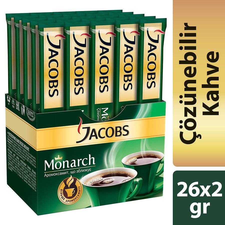 Кофе якобс: виды и вкусовые характеристики продукта. ассортимент марки, ее происхождение, производственные мощности