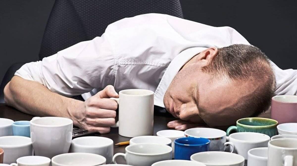 Почему после кофе хочется спать? :: инфониак