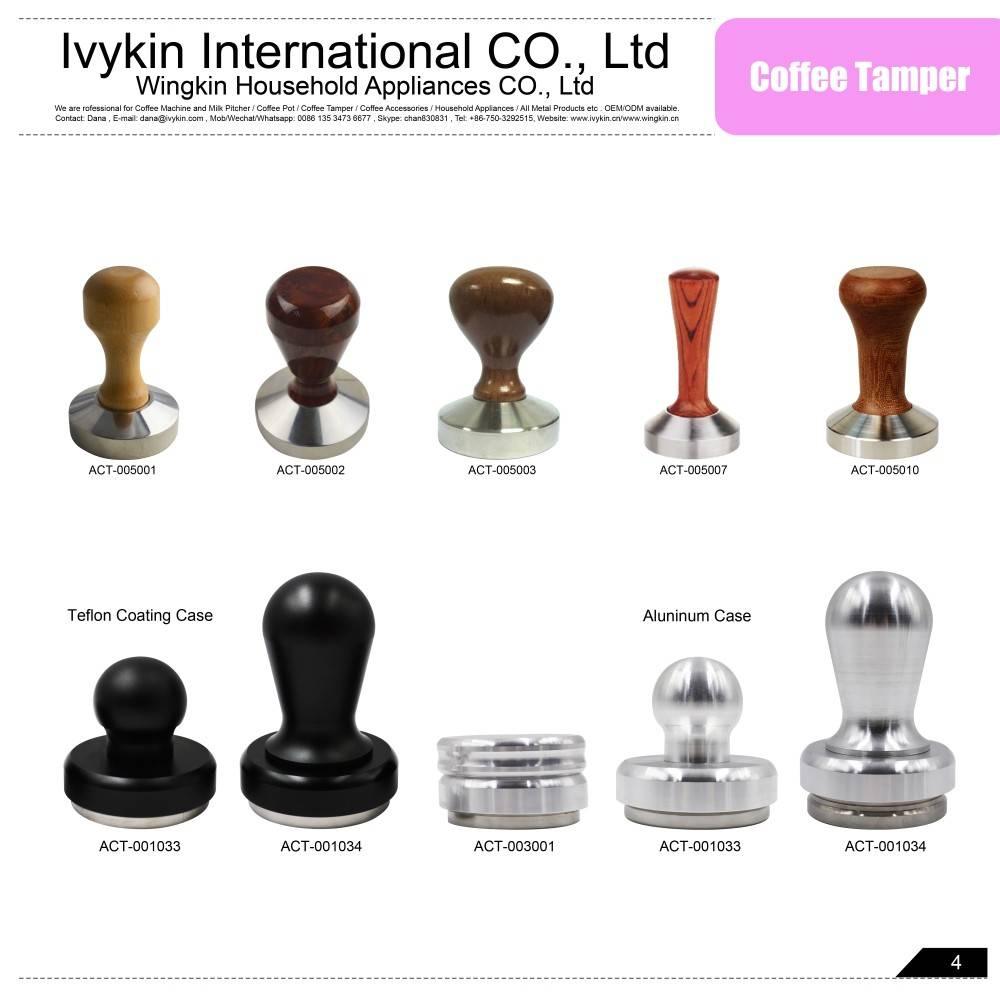 Понятие, виды и марки темперов для кофе