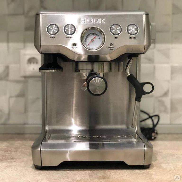 Кофемашина bork: выбор кофемашины для дома, обзор капсульной модели nespresso
