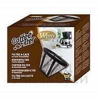 Как сделать бумажный фильтр для кофеварки своими руками