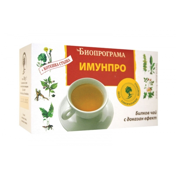 Травяные витаминные чаи для укрепления иммунитета