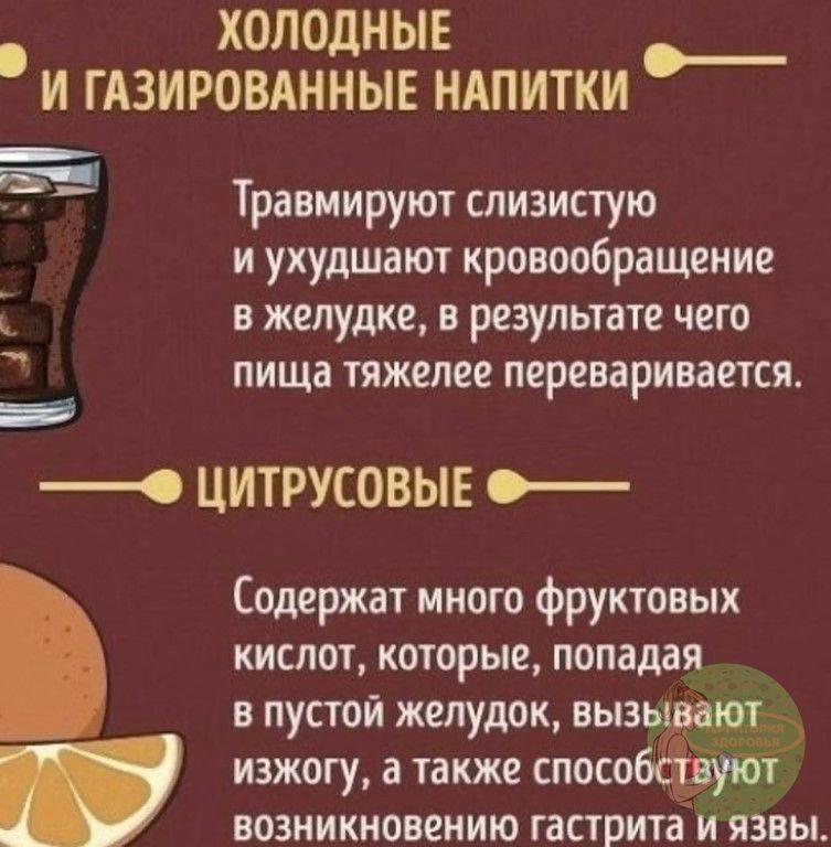 Кофе на голодный желудок – польза или вред