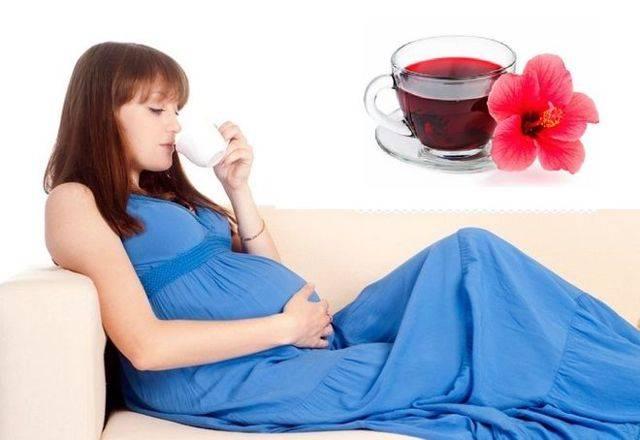 Чай каркаде при беременности - mamapedia