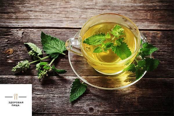 Можно ли пить чай перед сном, травяной чай для сна