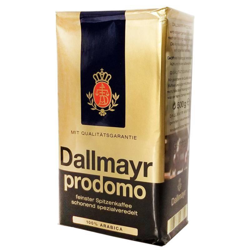 Кофе далмаер виды описание | портал о кофе