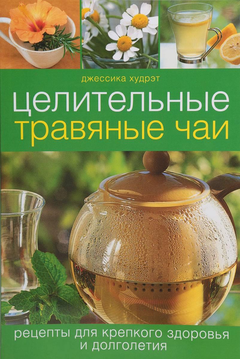 Хвойный чай — секреты полезного напитка