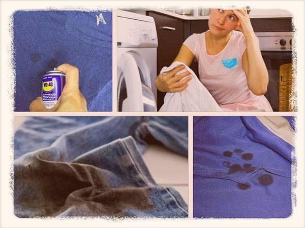 Как отстирать пятно от кофе на одежде