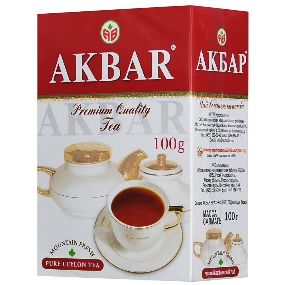 Чай акбар отзывы клиентов