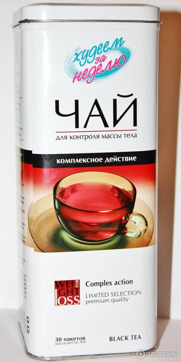 Чай для похудения в аптеках - какой лучше выбрать и почему?