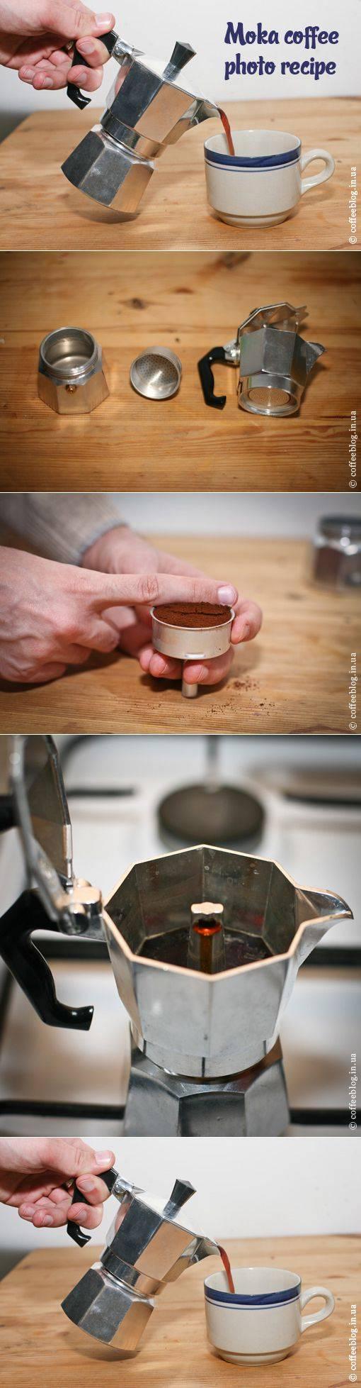 Как варить кофе в гейзерной кофеварке: как правильно пользоваться, приготовление кофе в гейзерной кофеварке, какой нужен помол | domovoda.club