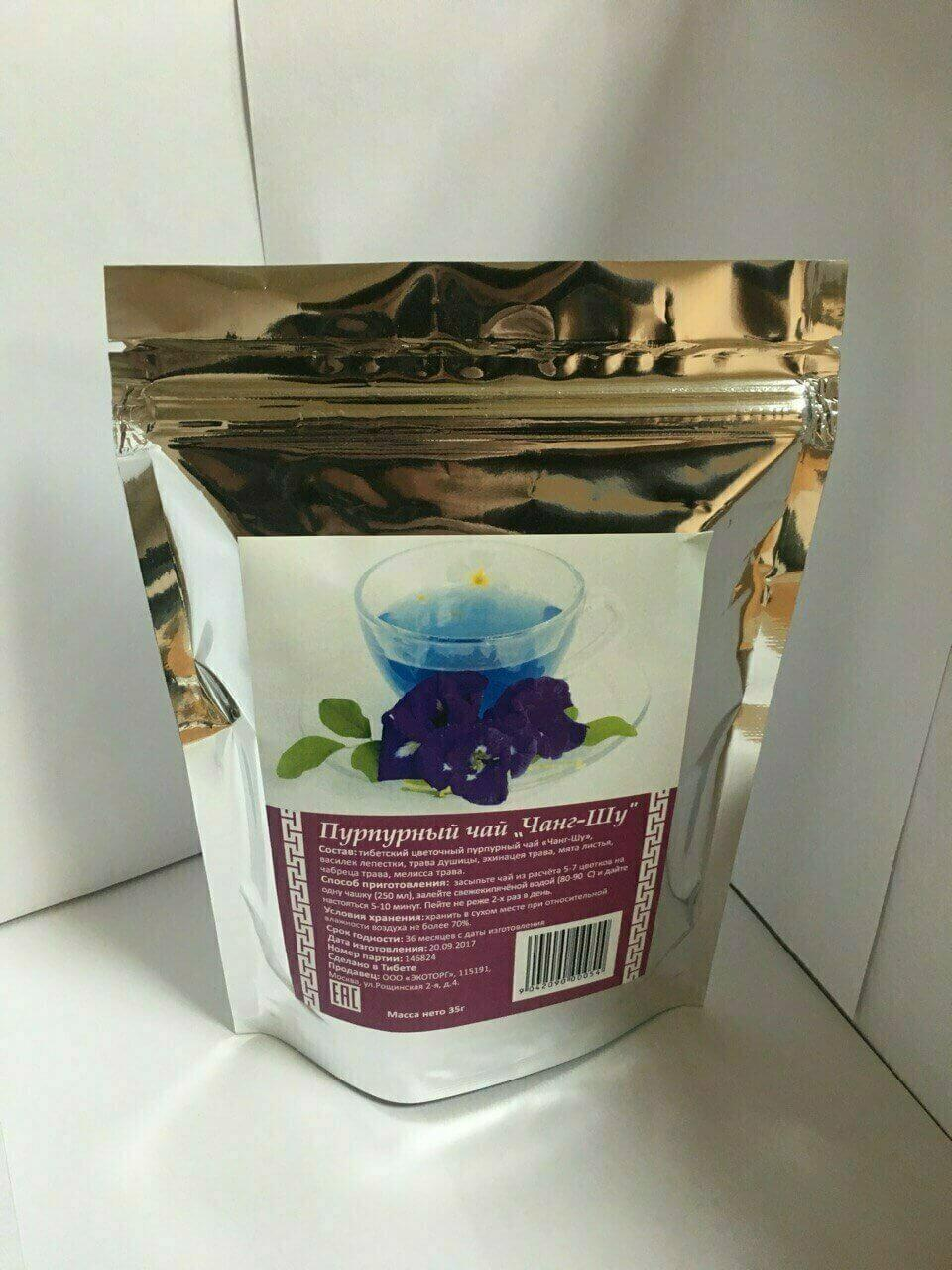 Пурпурный чай — отзывы покупателей и мнения специалистов
