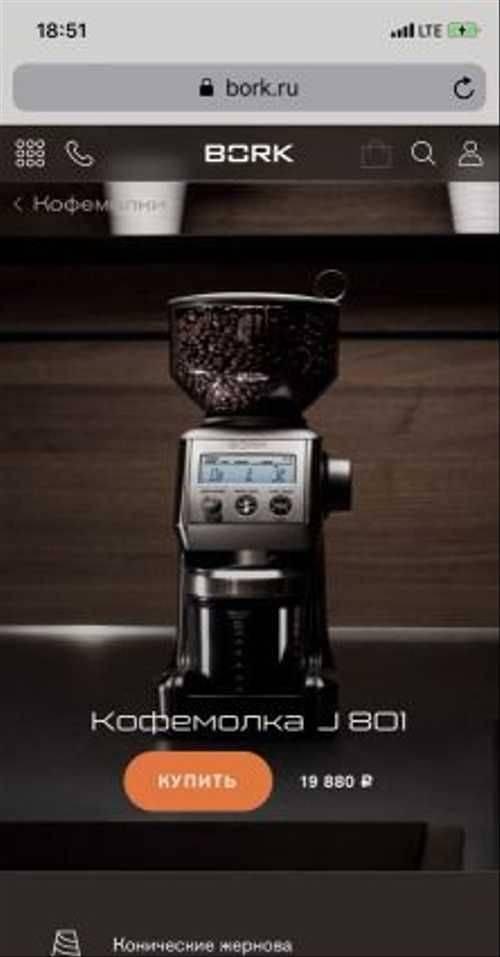 Кофемолки: виды, диагностика типовых неисправностей и их устранение