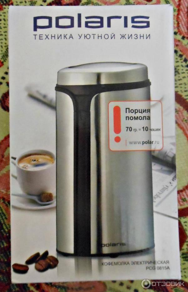 Новинка в серии adore crema: кофеварка polaris pcm 1528ae – «limited collection», понимаешь! отзыв от эксперта