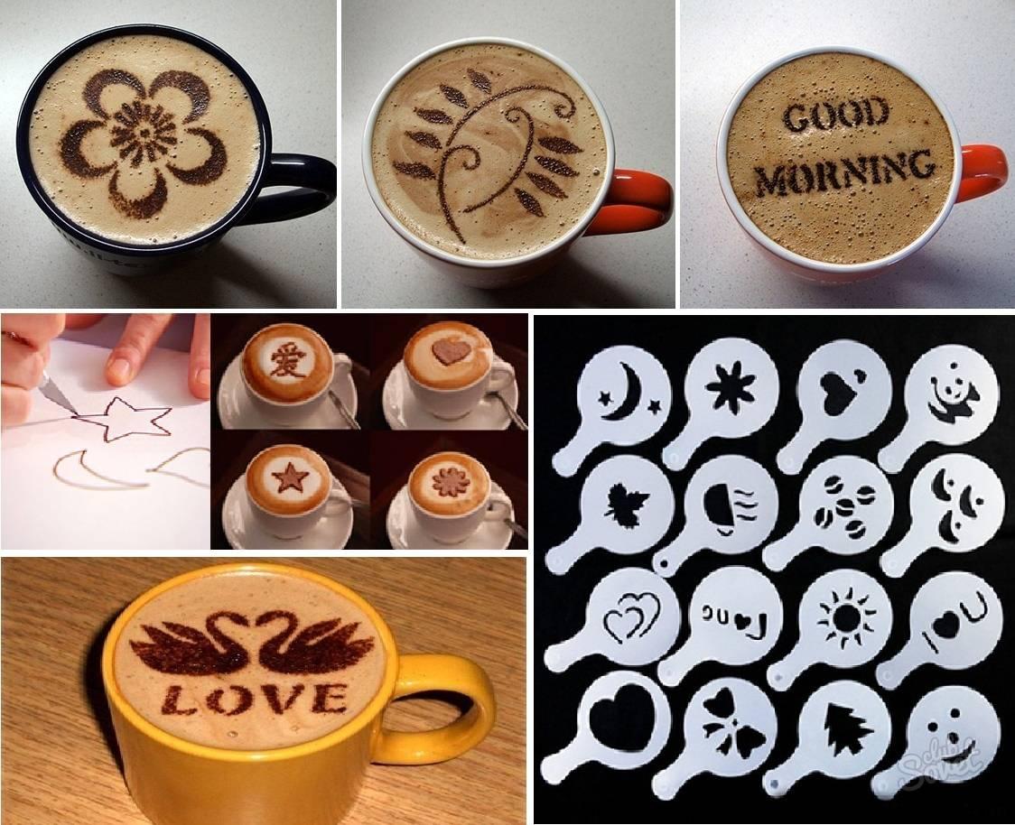 Как рисовать на кофе рисунки