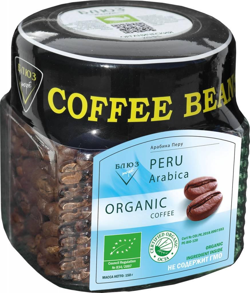 Органический кофе - что такое, преимущества, где купить, цена