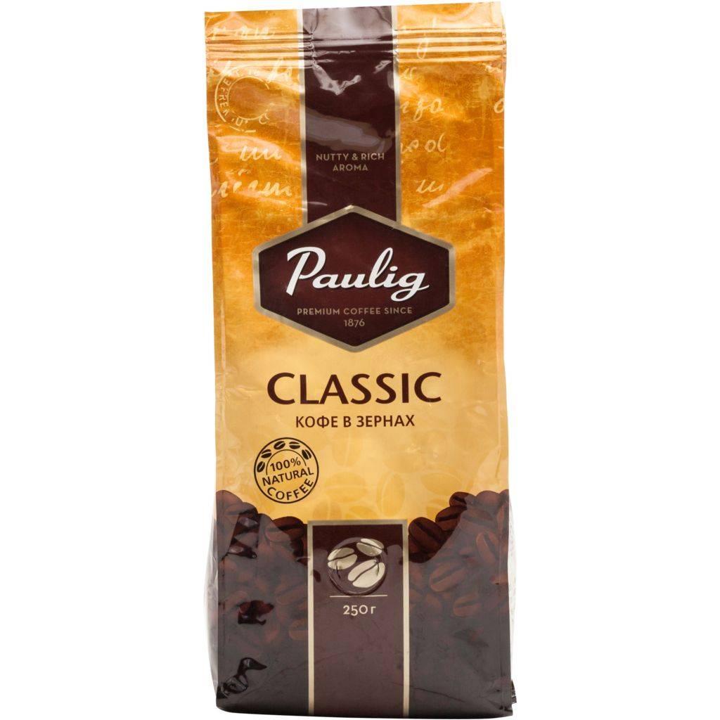 Компания paulig - история и обзор сортов кофе