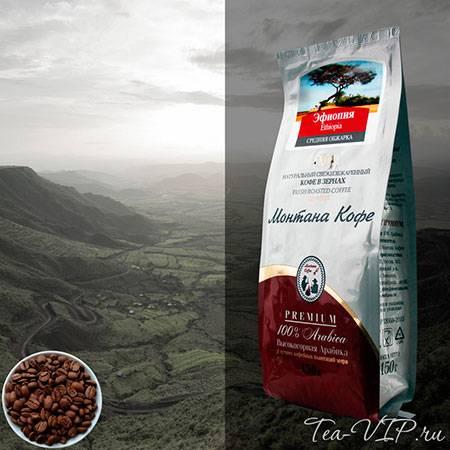 Кофе монтана (montana): история возникновения, ассортимент и виды марки
