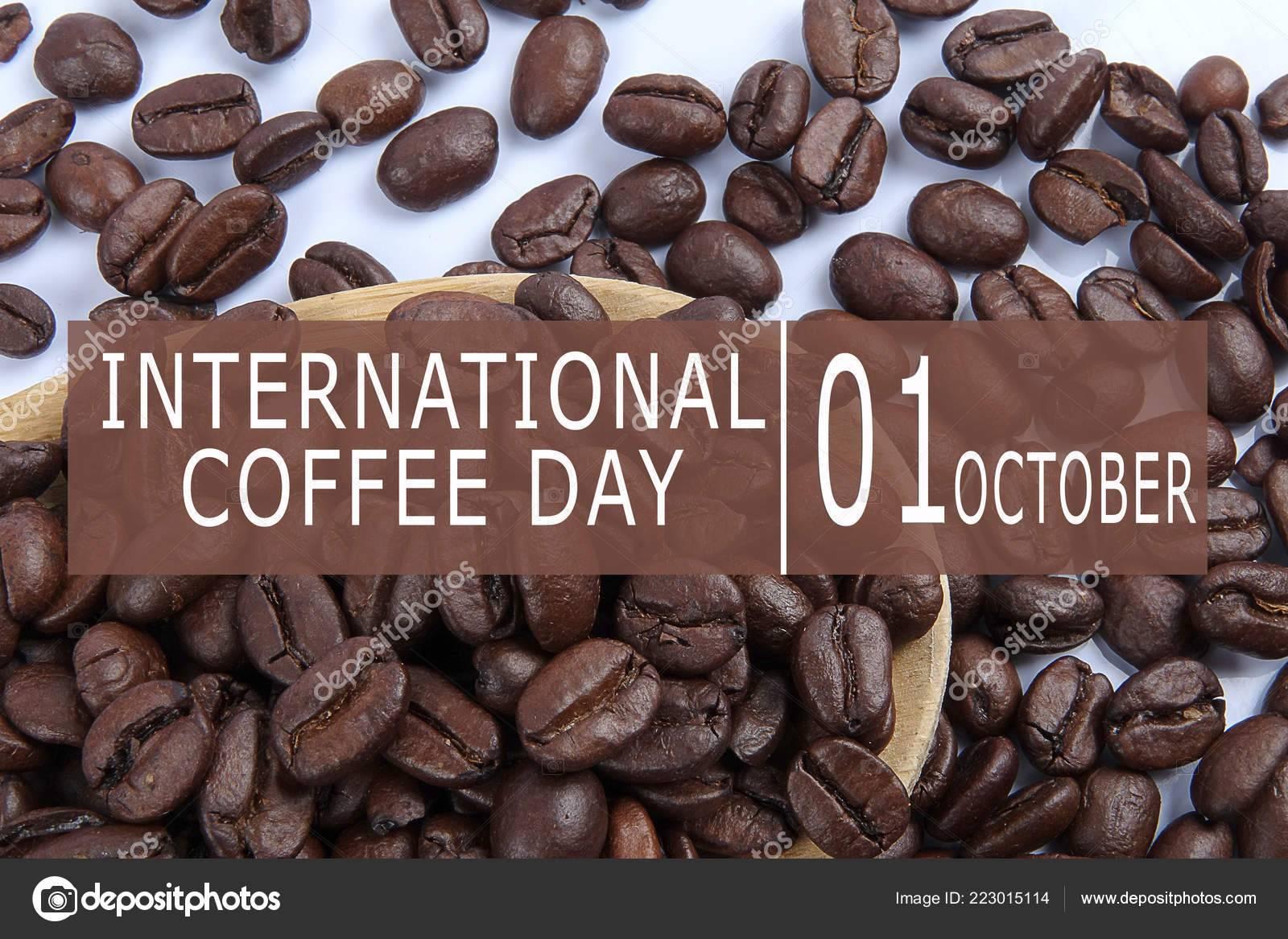 Праздники кофе