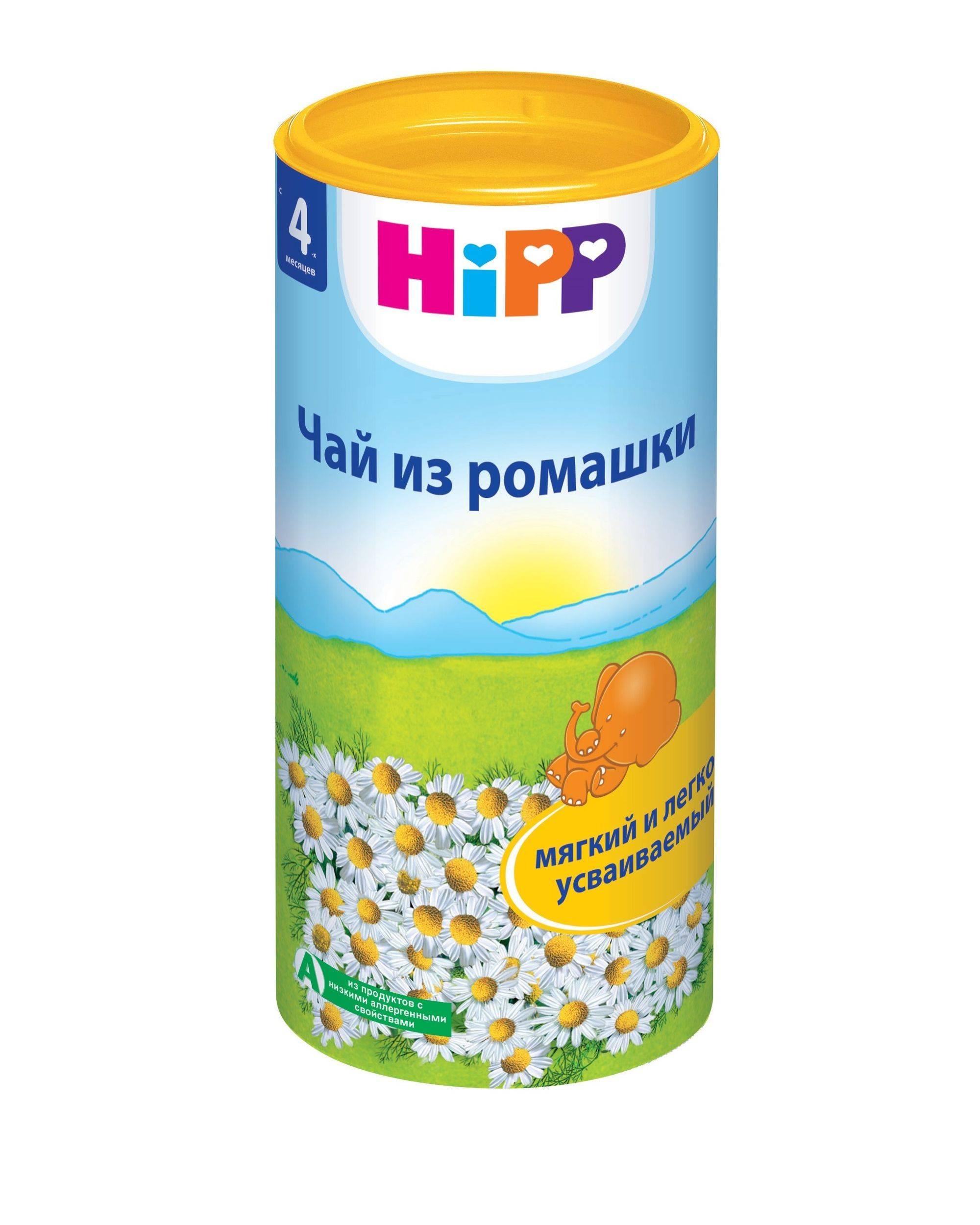 Чай хипп для новорожденных
