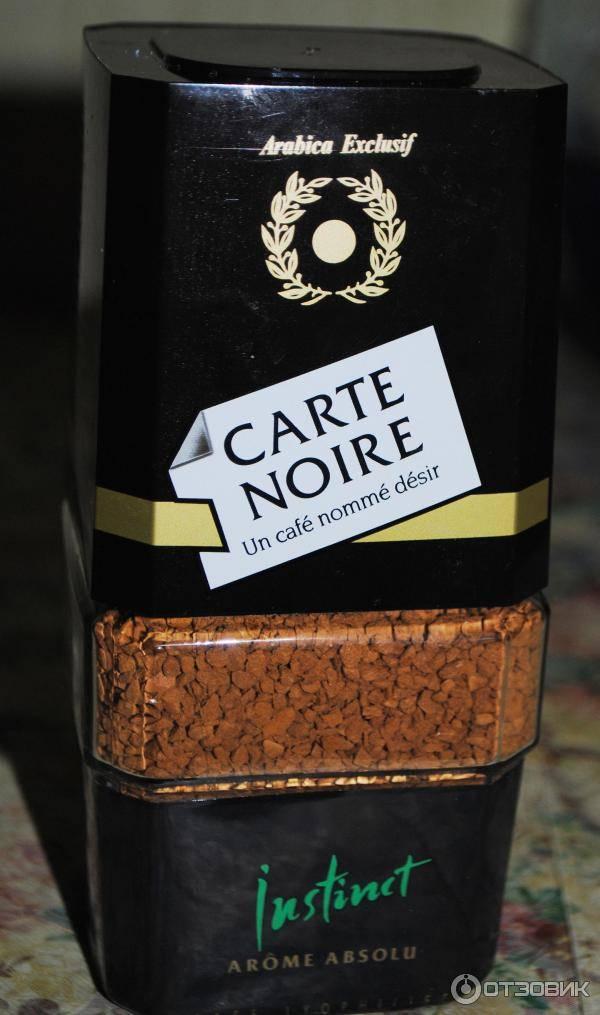 Кофе carte noire: история возникновения бренда и ассортимент