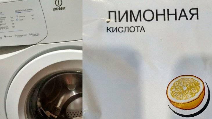 Как почистить кофемашину. как правильно чистить кофемашину в домашних условиях