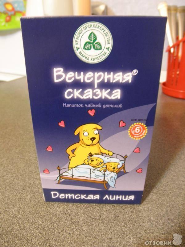 Успокаивающий чай для детей из трав