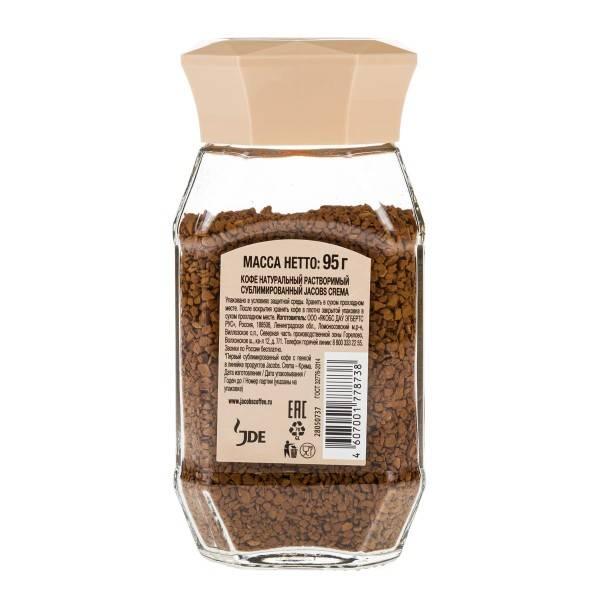 Кофе l'or (лёр) - о бренде, ассортимент, цены, отзывы